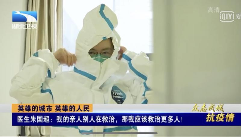 楚天就医网_就医指南